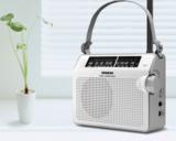 afbeelding van de Sangean PR-D6 wit radio