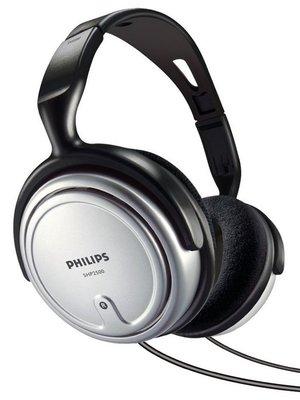 Philips SHP2500 over ear hoofdtelefoon