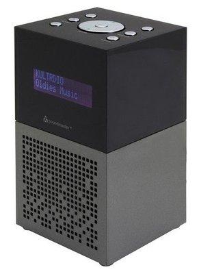 Soundmaster UR210AN DAB+ wekkerradio