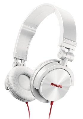 Philips SHL3050WT DJ hoofdtelefoon